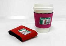 Hot Selling Customize Neoprene Rreusable Coffee Cup Sleeves