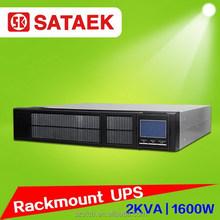2kva rack mount ups