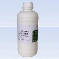 tank waterproof glass sealant