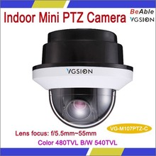 VGSION New Long IR Distance PTZ ip camera POE 480 TVL network camera