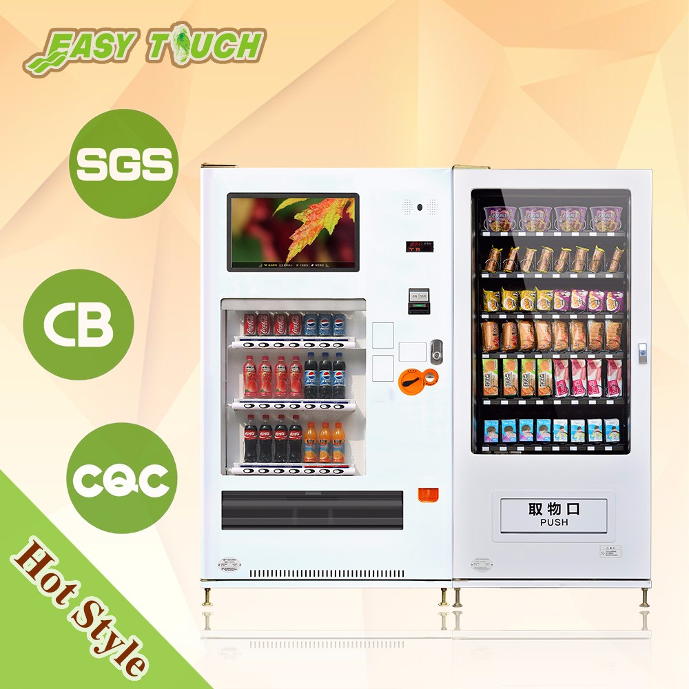 pet vending machine