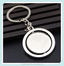 Fashion hotsale creative high grade silver custom shaped blank metal keychain
