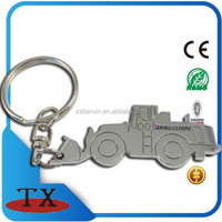 custom tractor shape promotional souvenir metal key chain