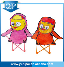 high quality children's folding chair wholesale with armrest