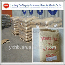 Greate quality polyacrylamide APAM can be used for coal washing chemical