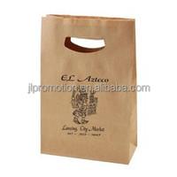 wedding handmade Paper Gift Bag design (custom design ribbon bow)