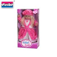 20 inch new hot selling talking baby arabic doll alibaba in dubai lovely baby doll