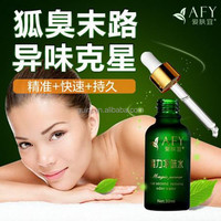 30ML AFY Magic Power remove odor water natural remove odor water