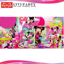 minnie mouse girls birthday party supplies