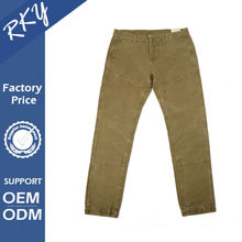 Special Breathable Khaki Trousers