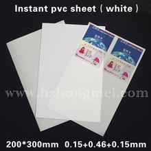 2015 Alibaba A4 Instant PVC sheets No Laminating type (white)