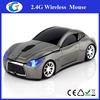 Premium Gift Wireless Infiniti Car Shaped Mouse GET-MCR18
