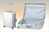 63 L Aluminum Travel Case
