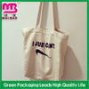 First-rate Promotional Shopping Drawstring Blank Cotton Custom Printed Canvas Tote Bags