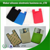 Phone back sticky Silicone ID card /money /key pocket with 3M sticker
