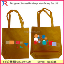 70D polyester Yellow material Printed logo shopper bag/shopping sack