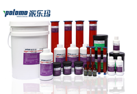 Mobile Phone and Tablet PC Ascent Adhesive 2660 for Mobile Phone and Tablet PC Package Assembly Gluing