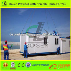 China low cost sandwich panel movable flatpack office container price