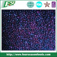 China wholesale market blueberry fruit 2015 new price