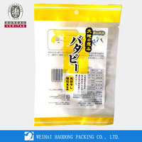 OEM Printed Frozen Food Pouches With 3 Side Seal