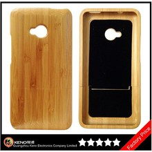 Keno Deluxe Bamboo Shell 100% Natural Bamboo Case for HTC One M7 Bamboo Case Cover Skin
