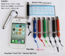 2015 hot sale digital touch pen ,banner pen made of China