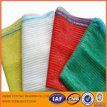 high-strength orange plastic pp leno mesh bag