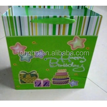 Top Quality Gift for Birthday Green Paper Bag with Stripes