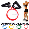 fitness band/resistance tube/natural latex resistance tube