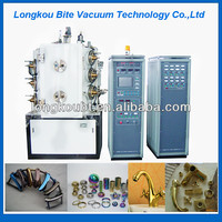 titanium nitride coating equipment/vacuum cooper coating machine/glass bead coating machine