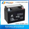 Hot Sale 12v 4ah Motorcycle Battery/China Storage Battery