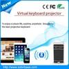Red Laser Keyboard New developed China Factory 2015 cheap price laser virtual keyboard