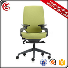 Modern design fabric work chair 1501C-2HF24-Y, ergonomic fabric swivel chair give you energy