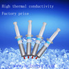 2015 Environmental Silver high thermal conductivity silicone thermal Paste