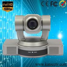 Front office equipment of 1080P 60/50 CMOS sensor 2 mega pixels 30X lens DVI/SDI output video conference camera