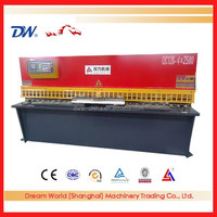 different type of metal cutting machine/CNC hydraulic sheet metal shearing machine