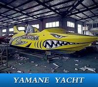 fun speed jet boat