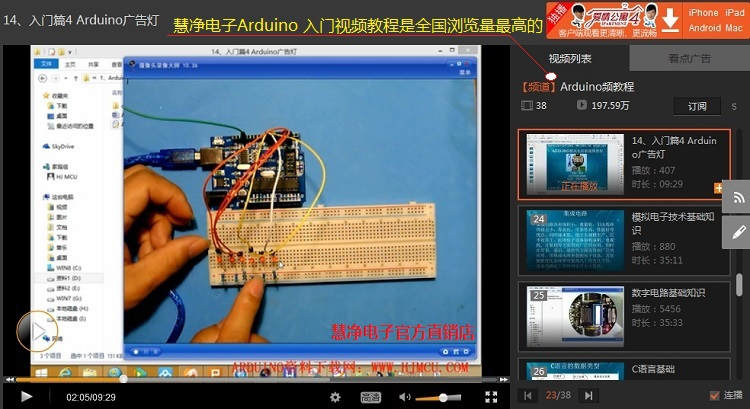 Готовые Arduino роботы   Занимательная робототехника