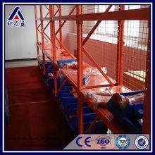 Warehouse long span metal industrial shelving (XZY Rack)