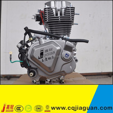 Jiaguan 150Cc Motorcycle Engine