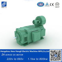 china made 7hp carbon brush electric dc motor