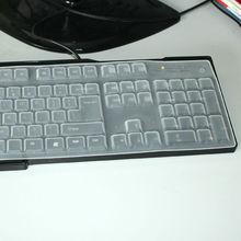 fashion custom silicone keyboard cover for lenovo