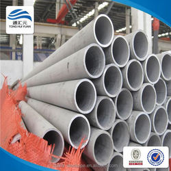 50mm stainless steel pipe connector