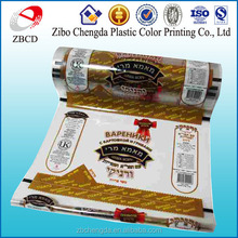 Food grade laminated protective film, plastic film roll for automatic packaging machine