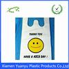 OXO Biodegradable Plastic T-Shirt bag for shopping