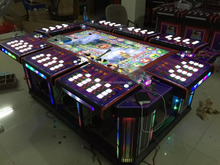 Funtime Factory betting game machine manufacturer for sale / journey to the west