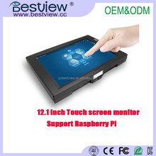 1080P HDMI input VGA LCD Monitor with Touch panel 12 Inchs high resolution 1024X768 support