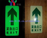 YY Anti-counterfeiting series night glow ink/glow in the dark halloween costumes