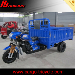 three wheel tricycle/tricycles three wheel bicycle/chinese trike motorcycle