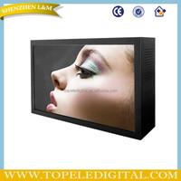 32 inch full hd media player,media video display,digital menu board